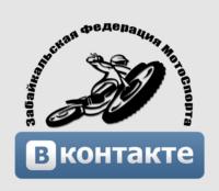 ZabFMS VK link