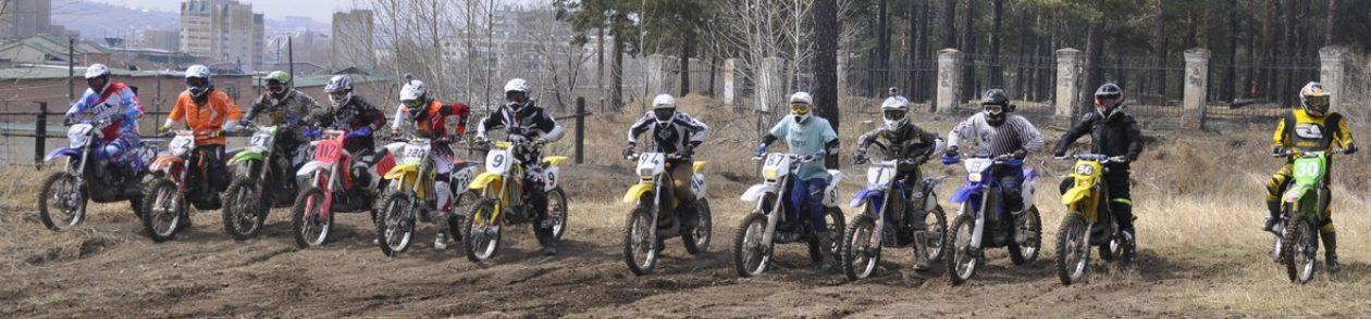 Забайкальская федерация мотоспорта